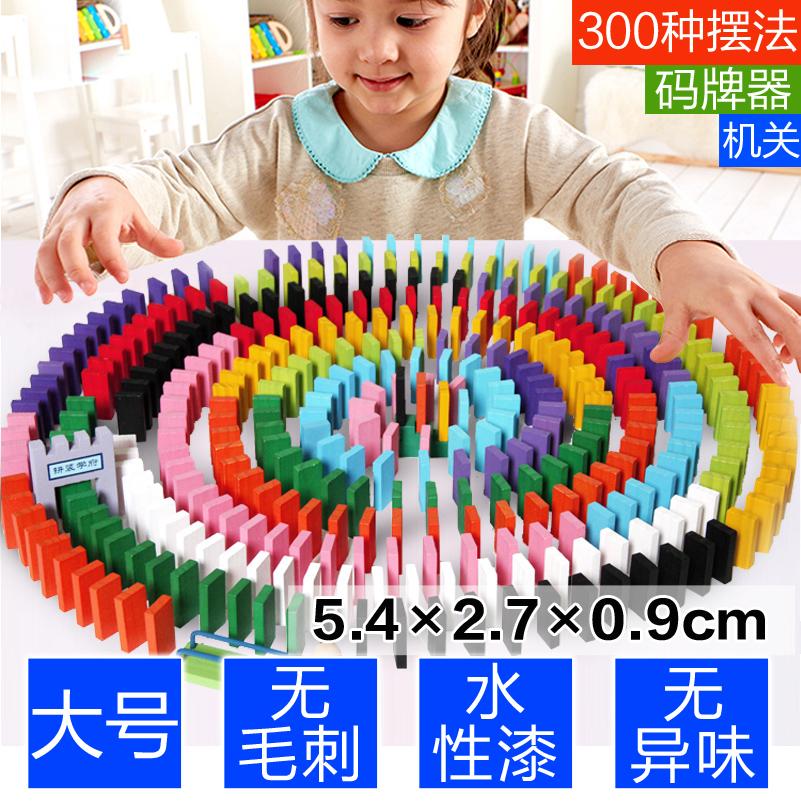 Большой размер домино кость карты 500 зерна 1000 блок стандарт конкуренция ребенок орган интеллект для взрослых игрушка особенно большой модель