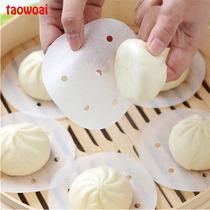 圆形蒸笼纸烧烤纸防粘纸 吸油烘焙蛋糕锡纸烤箱烤盘用硅油纸100张