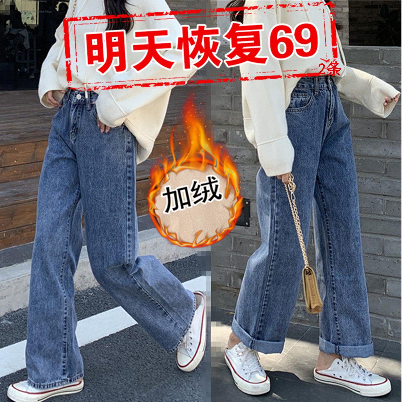高腰老爹宽松新款阔腿裤子直筒牛仔裤女2020年秋冬季加绒显瘦黑色