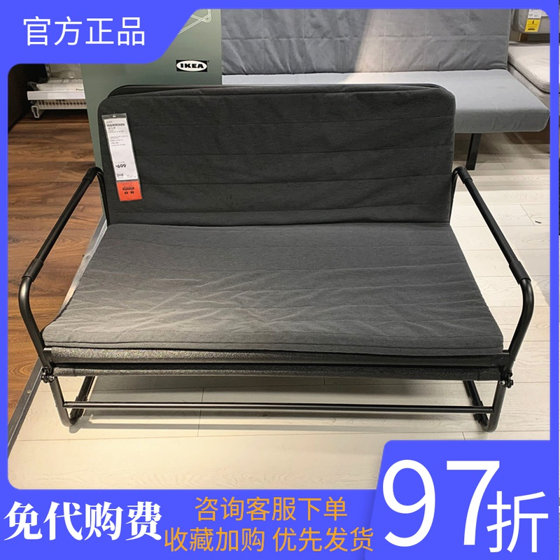 IKEA Purchasing Domestic Haman double sofa bed fabric sofa bed lazy small sofa bed soft and comfortable
