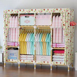 双人布衣柜简易布艺牛津布折叠收纳组装加固衣服布柜子实木挂衣橱