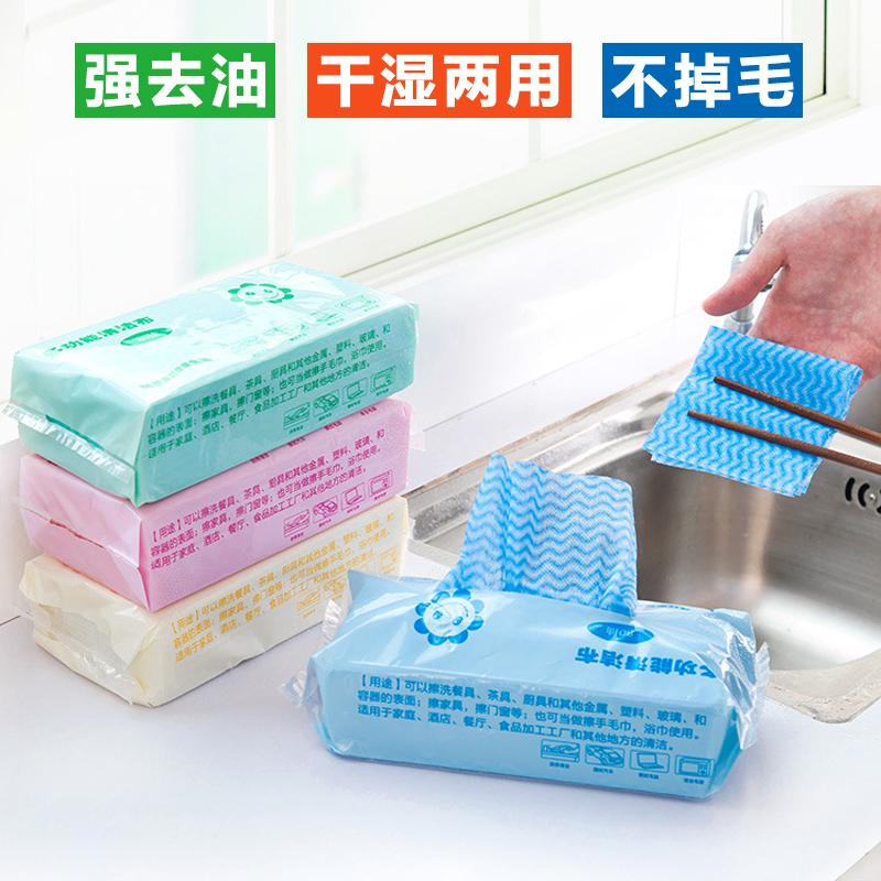 厨房一次性无纺布抹布家务用纸清洁巾懒人去油神奇干湿两用洗碗布11-16新券