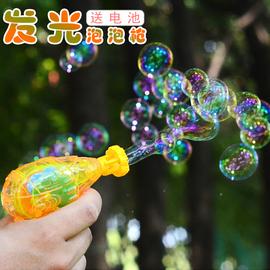 抖音泡泡枪儿童玩具批发夏天网红手动吹泡泡器工具手抢地摊补充液图片