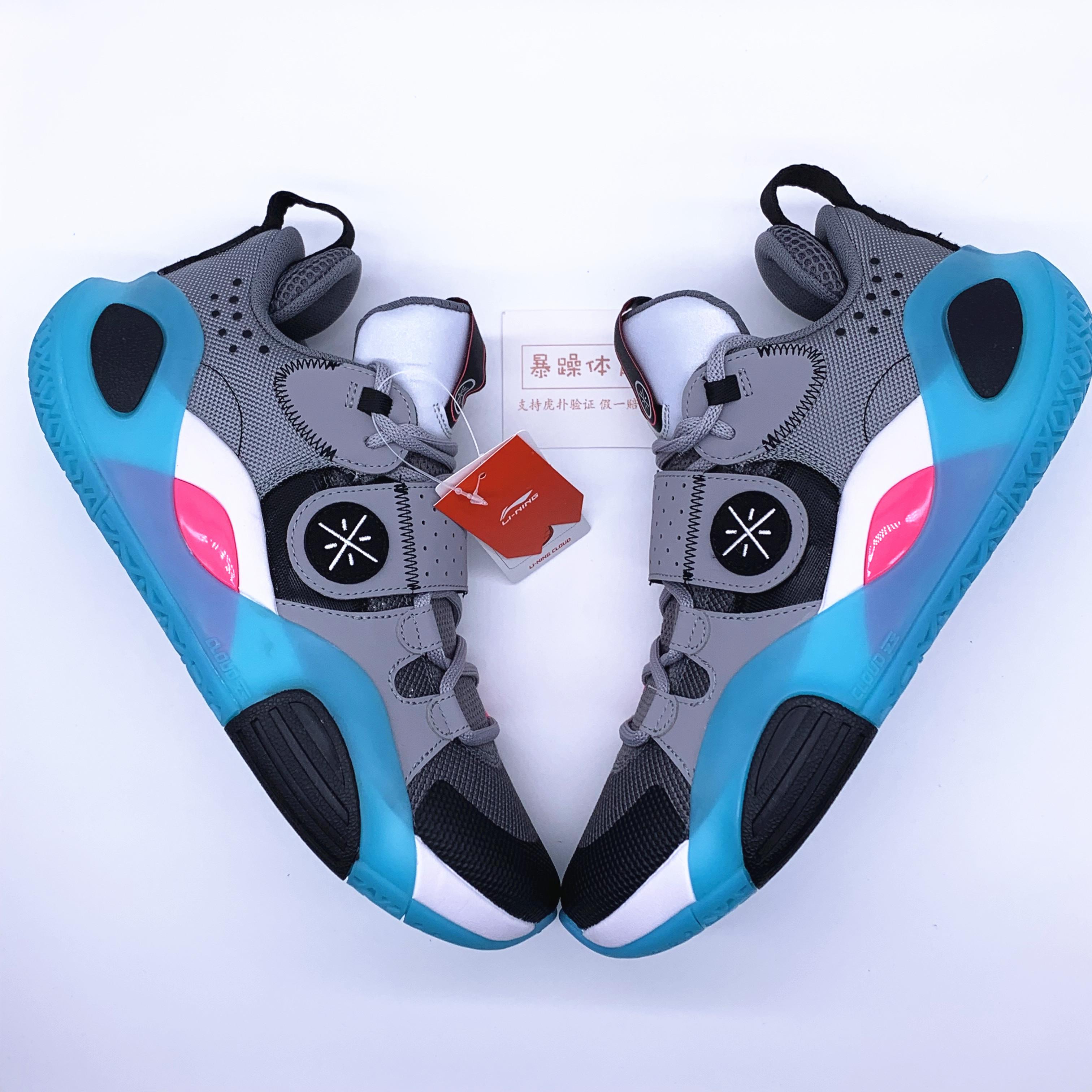 李宁全城8V2篮球鞋2020春季新款韦德之道wow8拉塞尔运动鞋ABPQ005图片