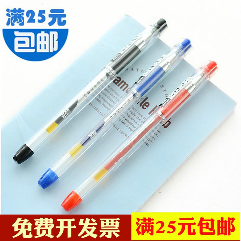 晨光文具中性笔 K37财务专用中性笔 0.38记账中性笔水笔办公用品