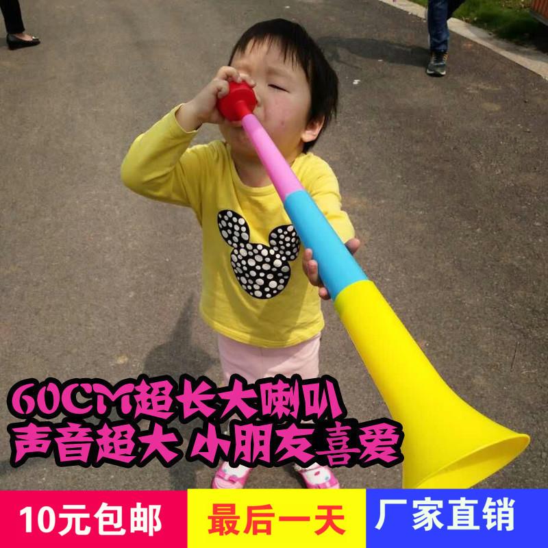 义乌儿童玩具批发地摊货源热卖大号伸缩大喇叭可吹小孩子礼品礼物