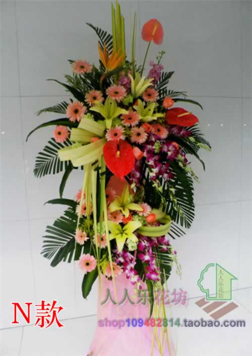 Opening of Henan Luoyang table flower shop intra city express open flower basket