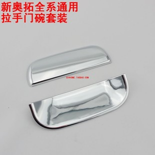 The new Alto ALTO door bowl door handle eight sets new Alto satin plating door handle