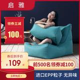 豆袋小沙发单人床阳台卧室躺椅榻榻米休闲简易网红折叠椅懒人沙发