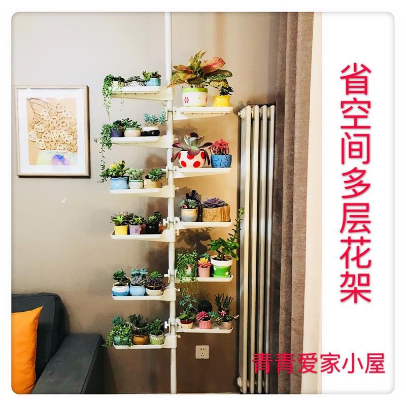 Подставки для цветов Артикул 610560006343
