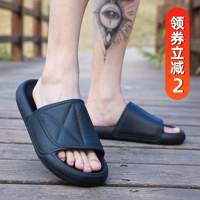 2020新款拖鞋男夏季潮牌时尚个性外穿休闲室外一字沙滩男士凉拖鞋