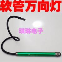 Тайвань Baogong FL-603 LED Шланг Змея свет универсальный свет Многофункциональный фонарик со складыванием свет Для обеспечения