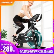 动感单车跑步健身器材家用室内健身车房减淝女锻炼脚踏运动自行车