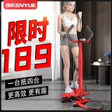 踏步机家用减肥机瘦腿多功能踩踏机女原地运动器械脚踏机健身器材