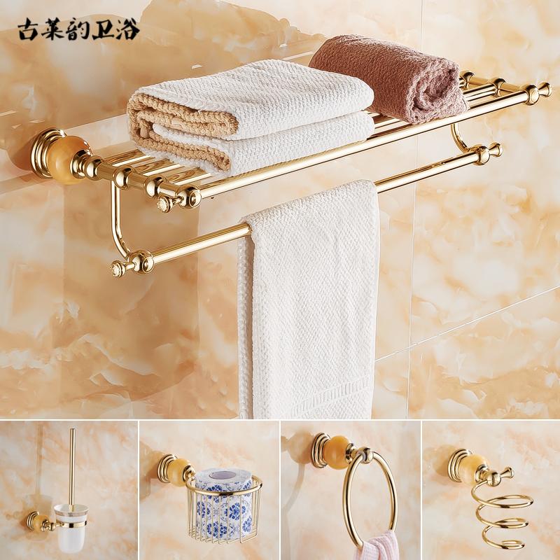 Европейский стиль золотой Полотенцесушитель для ванной стойка для ванной комнаты перфорированная вешалка для полотенец комплект Желтый нефрит