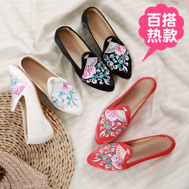 中國代購|中國批發-ibuy99|低跟鞋|夏秋低跟绣花布鞋 女士单鞋潮流女装休闲女士学生 尖头时尚布鞋