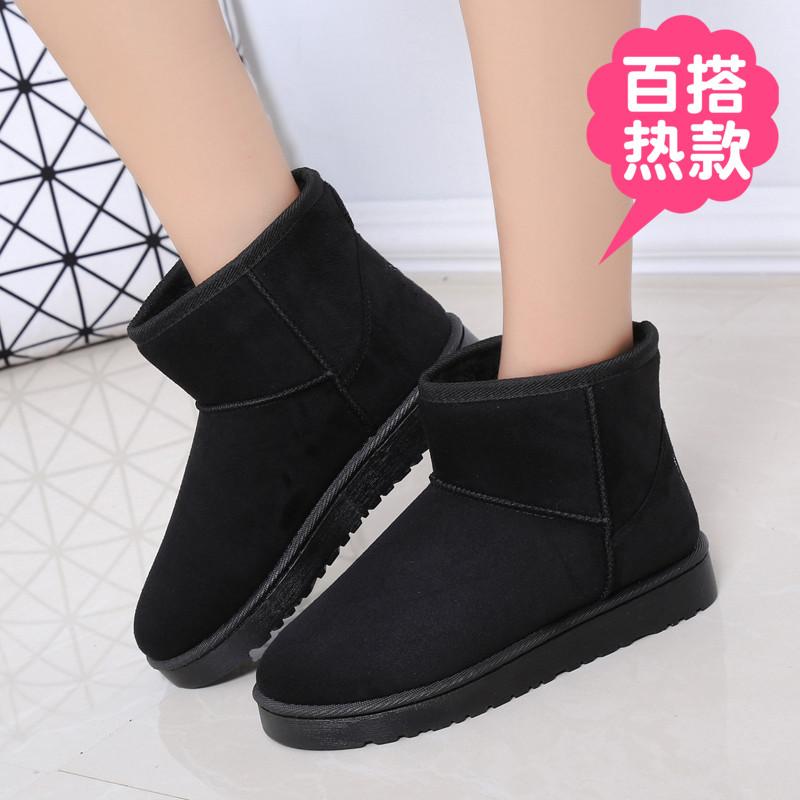 中國代購 中國批發-ibuy99 靴子女 冬新款保暖毛毛棉靴女棉靴女装休闲女款学生加绒保暖短靴靴子女