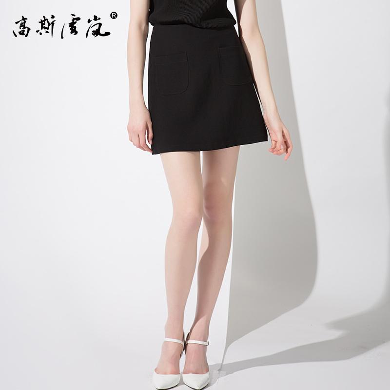 18新款夏季女士百搭A字裙时尚短款半身裙纯色修身小黑裙女装韩版