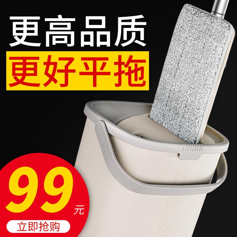 西扬免手洗平板拖把旋转家用木地板瓷砖地拖布一拖净懒人干湿两用