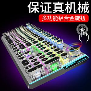 真机械键盘青轴黑轴茶轴红轴游戏复古蒸汽朋克圆键专用键鼠笔记本打字机鼠标套装外接电脑台式网红电竞背光