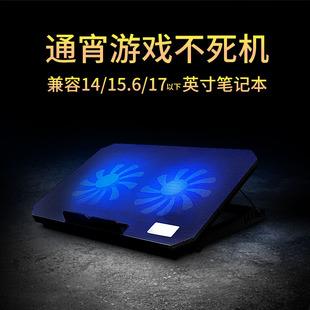 笔记本散热器联想华硕戴尔苹果外星人强力电脑CPU散热底座垫板支架14寸15.6风扇游戏本g3排风扇拯救者y7000p图片