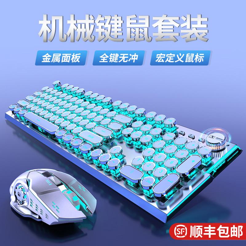 Клавиатуры Артикул 555835324804