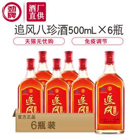 劲 追风八珍酒 500ml/瓶*6瓶 保健酒 38度 配料五加皮 套装