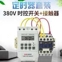 Three-phase timer 380v microcomputer time-controlled switch oxygenator pump timing automatic power outage time Controller