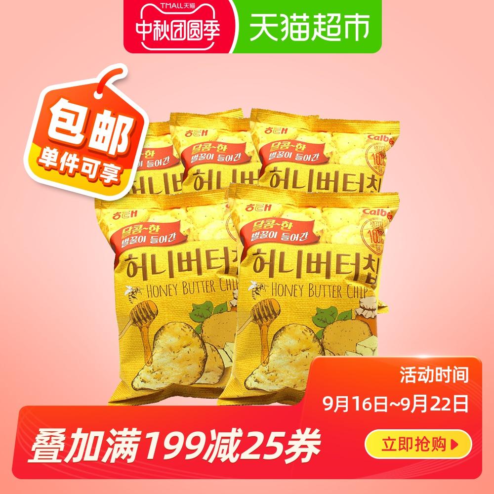 【进口】韩国海太蜂蜜黄油薯片60g*5袋卡乐比土豆片休闲零食品