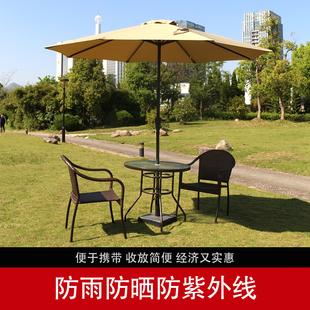 大型户外遮阳伞中柱伞庭院子天露台街边室外摆摊太阳伞咖啡店餐厅