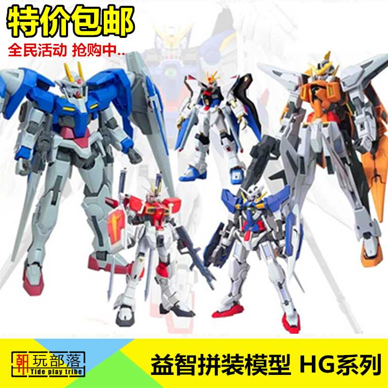 Model Hg assembly can help angels fall into angels, fate infinite justice, alien observers attack freedom