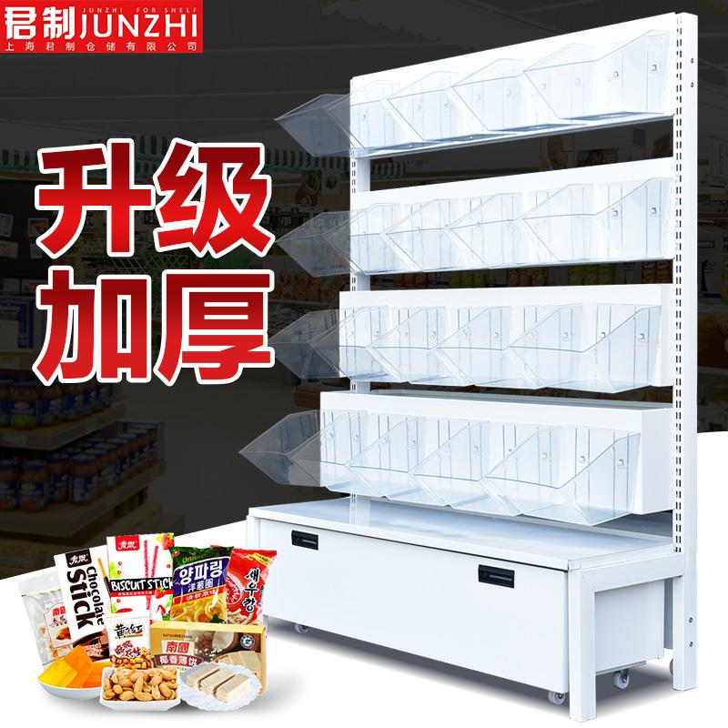 满100元可用5元优惠券零食水果散货散装展示架便利店货架