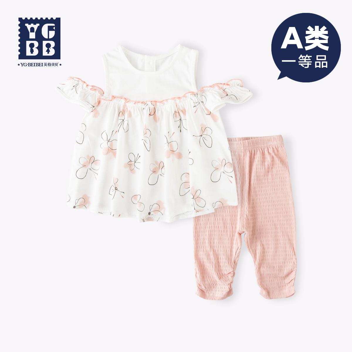 Одежда для младенцев Артикул 595811467340
