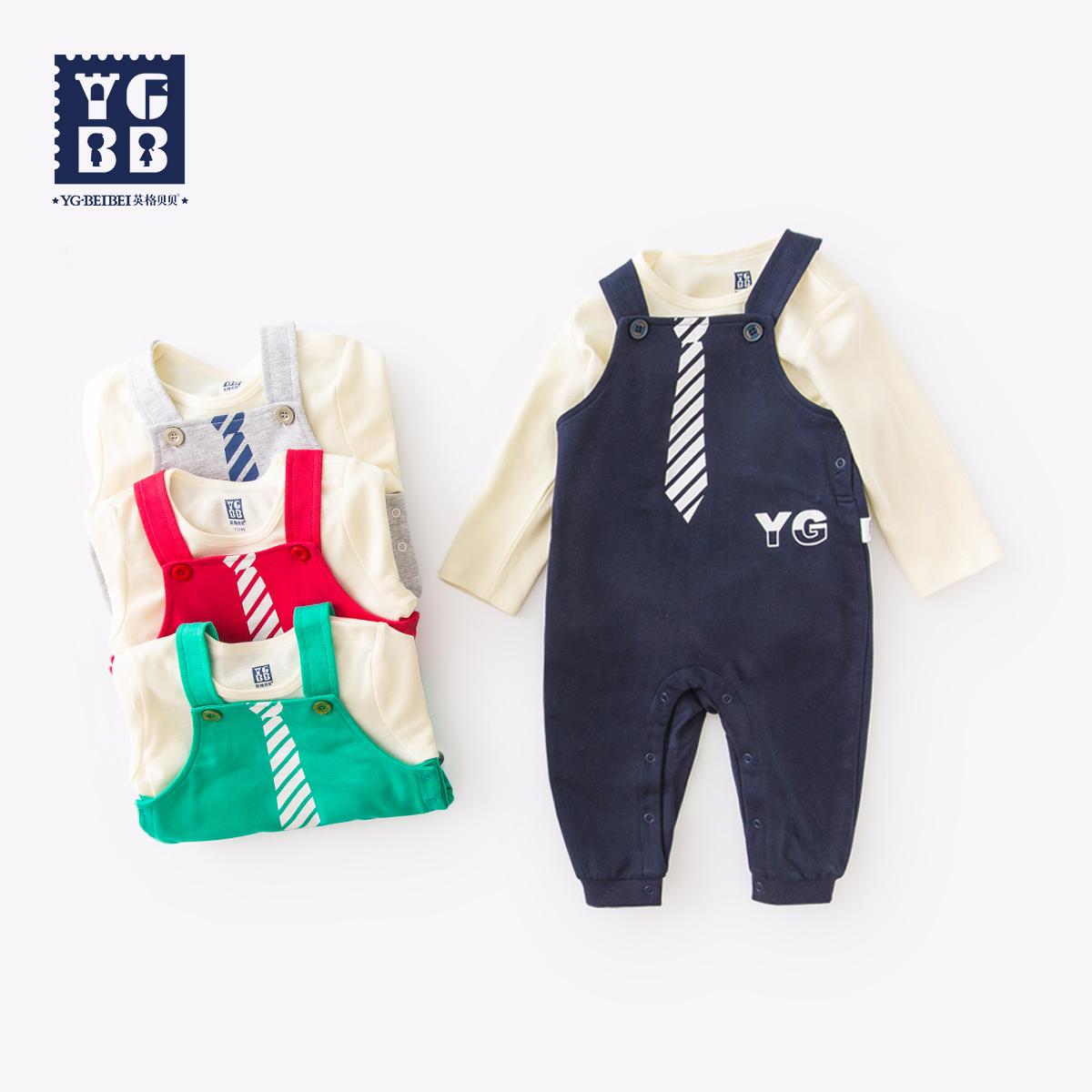 Одежда для младенцев Артикул 550757363333