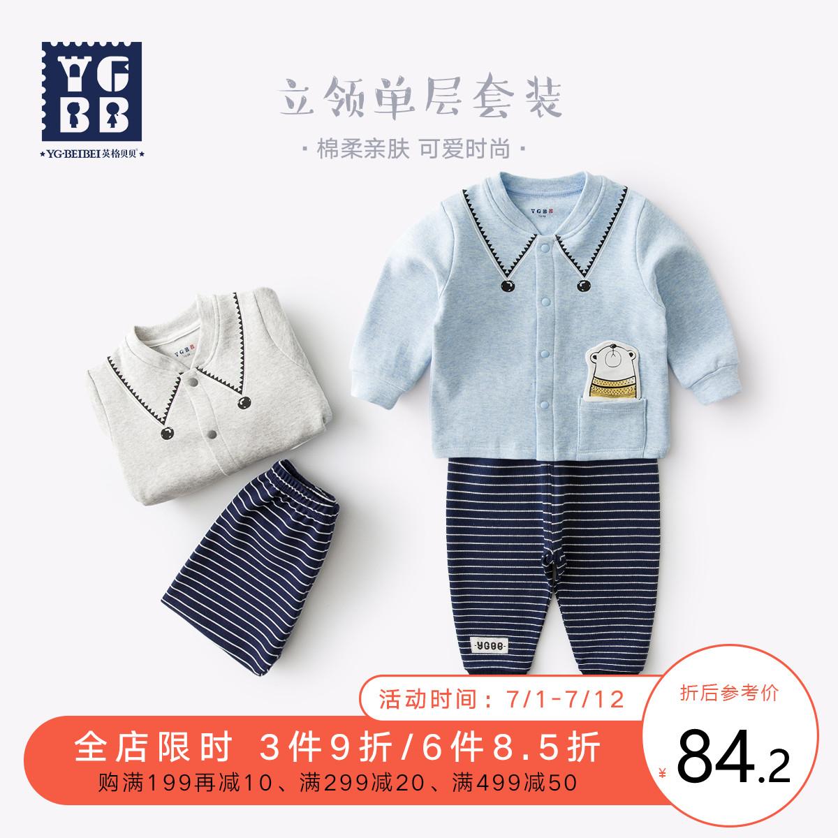 Одежда для младенцев Артикул 610674603066