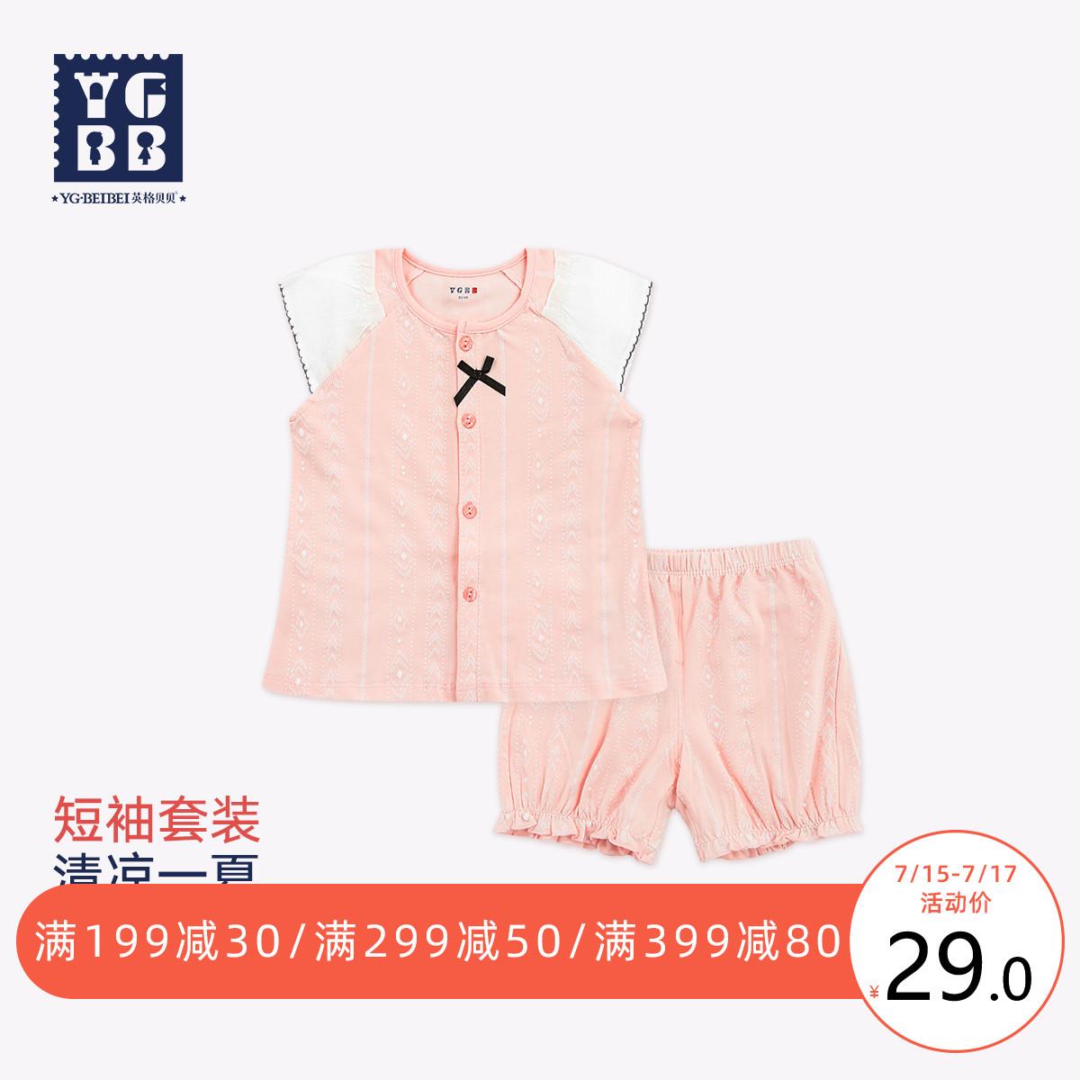 Одежда для младенцев Артикул 567821240735