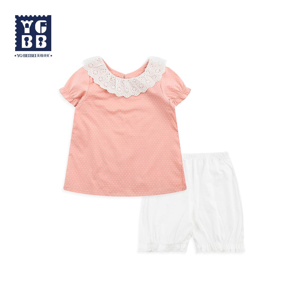 英格贝贝女童洋气夏装纯棉潮衣女宝宝套装夏季婴幼儿外出服两件套