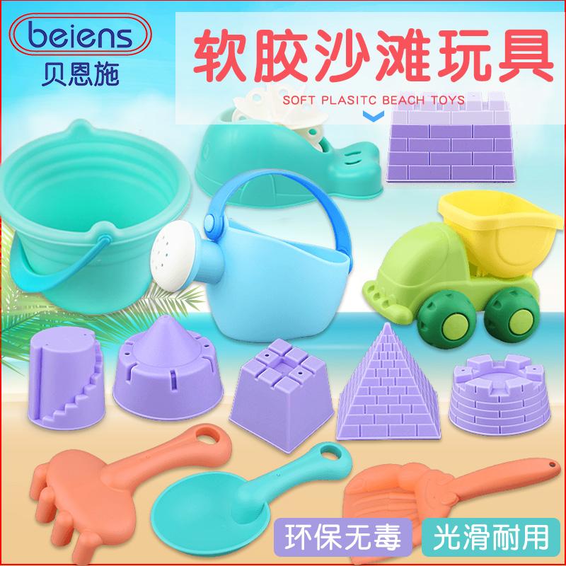 贝恩施儿童沙滩玩具套装 宝宝挖沙戏水组合软胶仿真造型铲子玩雪