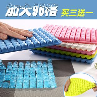 冰格制冰盒大冰块模具冰块盒创意家用自制冰格商用制冰块模具套装