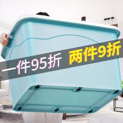收纳箱衣服玩具整理箱塑料有盖家用厚衣物储物盒子特大号收纳神器