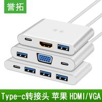 Репутация развивать type-c адаптер hdmi проекция инструмент vga яблоко macbook компьютер , в свою очередь, конвертер mac интерфейс pro