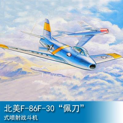 """小号手拼装模型手工1/144北美F86F-30""""佩刀"""" 式喷射战斗机01320"""