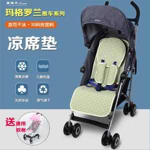 凉席适配Maclaren玛格罗兰quest婴儿童推车XT川普XLR宝马款伞车垫