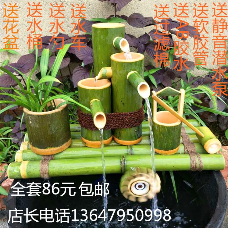Новый бамбук проточная вода бамбук трубка проточная вода аквариум фильтр аэробика камень корыто рыба бассейн водяное колесо аквариум фэн-шуй круглый