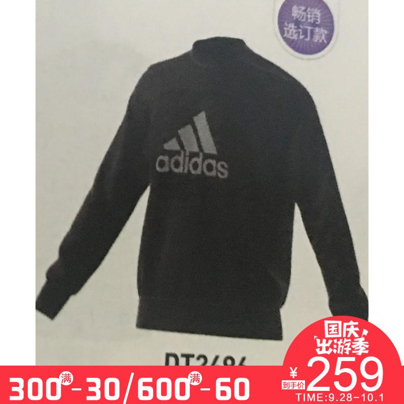 adidas阿迪达斯运动卫衣男18冬新品训练套衫DT2499 DT2496