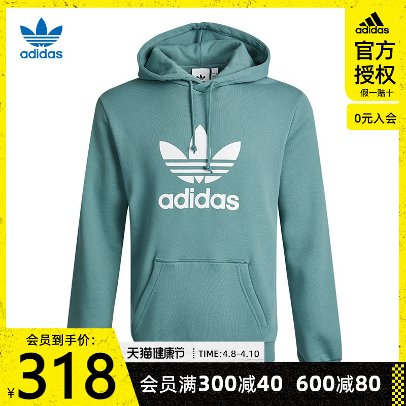 adidas阿迪达斯官网官方授权三叶草21春男套衫运动休闲卫衣GN3461