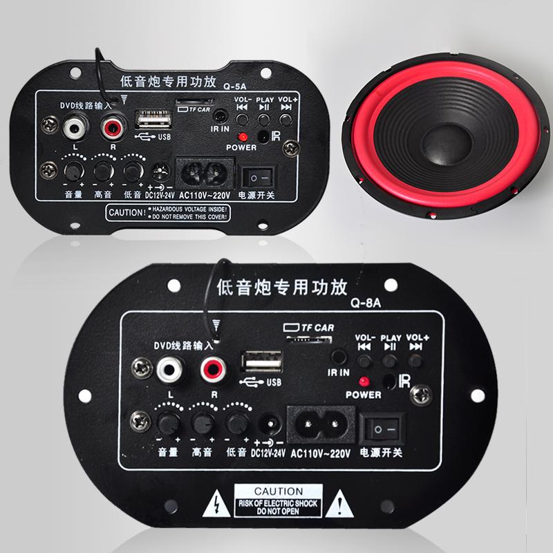 车载重低音炮主板12V24V220V音箱小音响功放板高低音无线蓝牙家用,可领取2元天猫优惠券