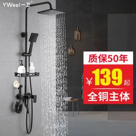 黑色淋浴花洒套装家用全铜体欧式浴室花洒喷头龙头沐浴器淋雨套装图片