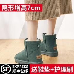2020新款东北雪地靴女内增高加绒加厚短筒靴厚底学生冬季保暖棉鞋