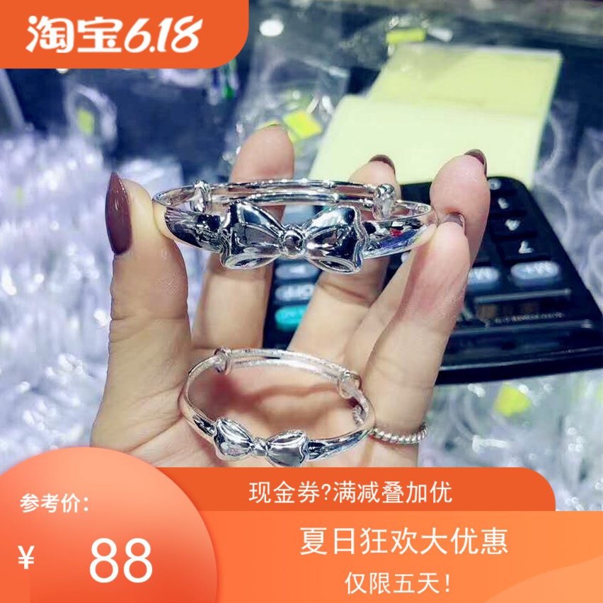 Zhengsheng s999 Sterling Silver Bow Bracelet parent child mother daughter playful lovely princess fairy solid silver jewelry